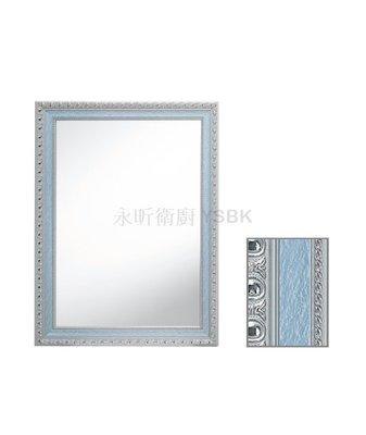 caesar M907 木框鏡