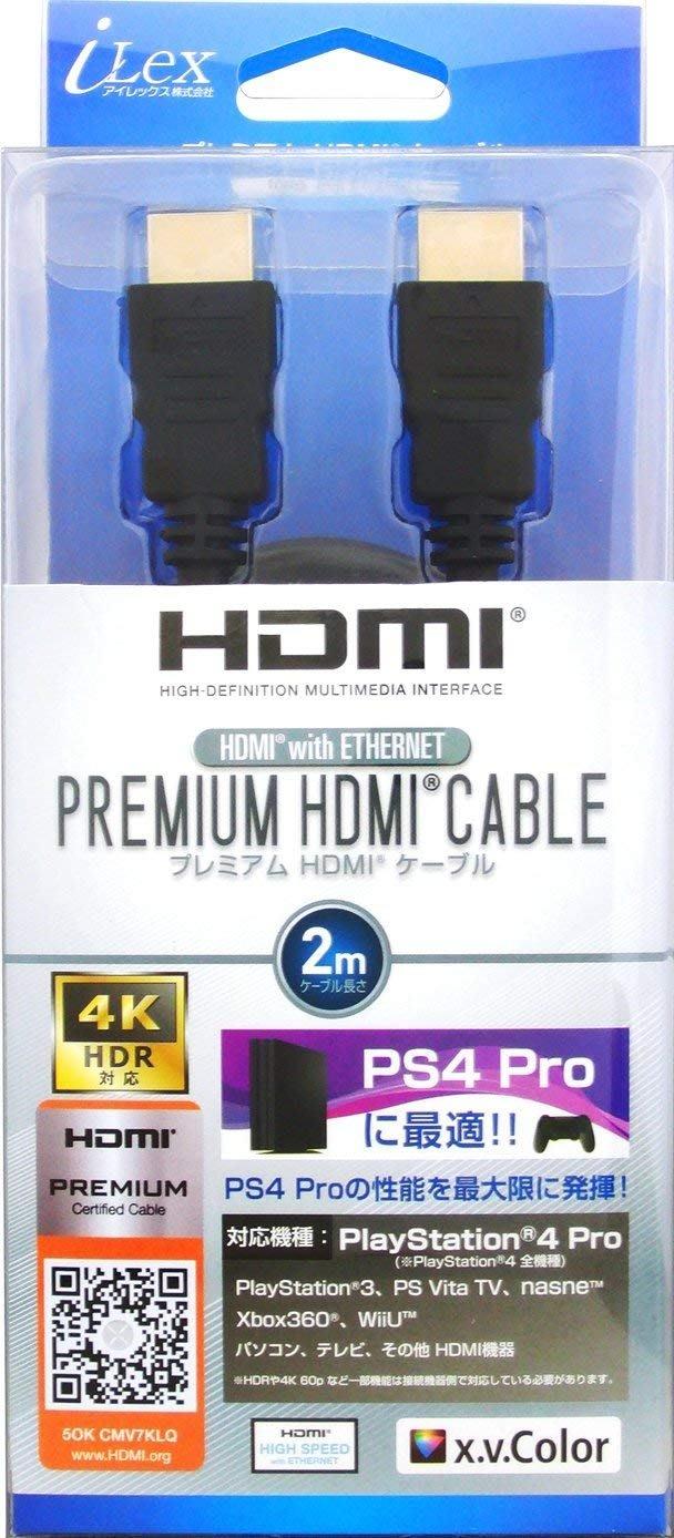 XBOX ONE X | PS4 PRO 主機『日本高質認證 HDMI 線 』對應HDR 4K PSVR 同SONY原廠
