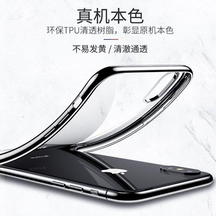 999蘋果Xs手機殼iPhoneXsMax新款iPhoneX透明硅膠iPhone Xs輕薄iPhonexs全包防摔xsmax軟