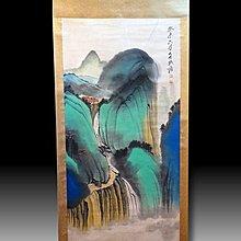 【 金王記拍寶網 】S1609  張大千款 潑彩 山水圖 手繪書畫捲軸一幅 罕見 稀少~