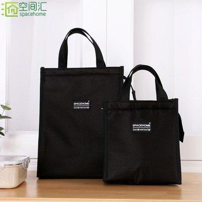 折扣店 韓國飯盒袋保溫袋便當袋手提包包帶飯的袋手拎袋帆布袋學生拎袋午餐