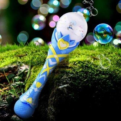 佳佳玩具 ------ 新款 發光 電...