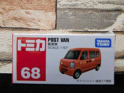 土城三隻米蟲 TOMICA 多美 小汽車 Post Van 郵便車 NO:68