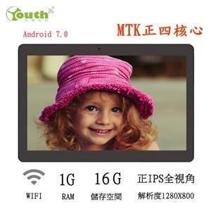 含發票YOUTH MT1黑(M7091) 10.1吋   WIFI/IPS1280X800/MTK6850四核
