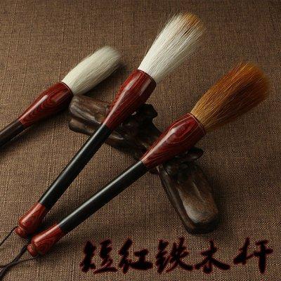 【AMAS】-狼毫羊毫黃兼毫毛筆 短紅鐵木桿斗筆 國畫書法書畫 大字毛筆對聯