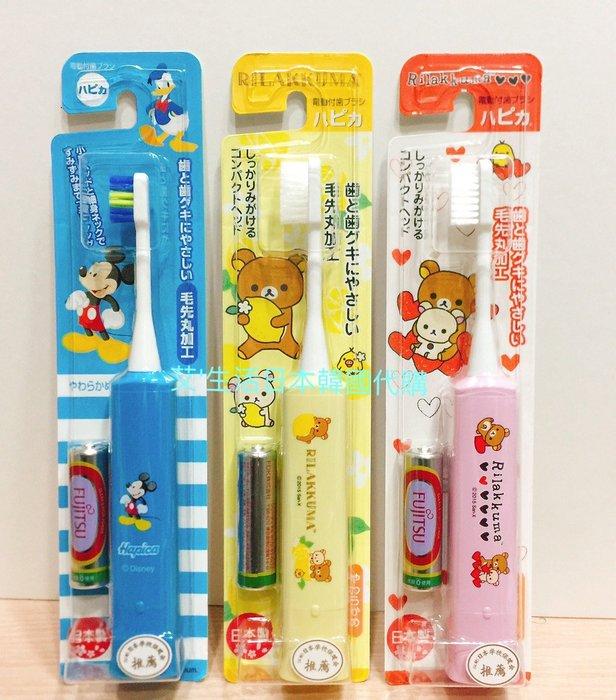 現貨  日本minimum 電動牙刷  米奇/拉拉熊