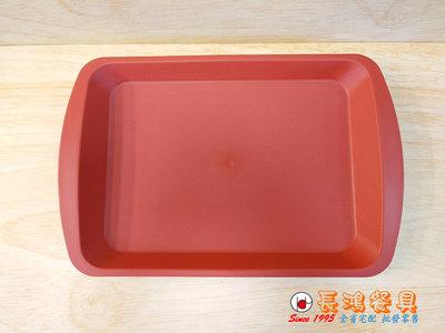 *~ 長鴻餐具~* 紅 止滑托盤 (促銷價) 223000017 現貨+預購
