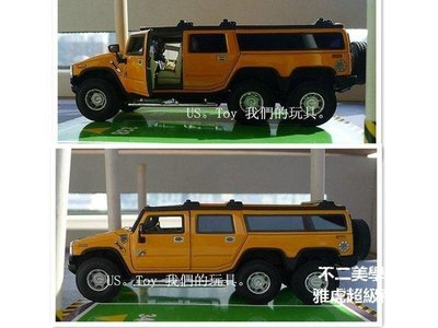 【格倫雅】^AC 手版 車模 1:43 悍馬 ummer  limousine JEE