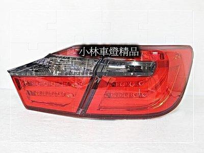 ※小林車燈※全新外銷件 CAMRY 12 13 14 7代 類F10 紅白/紅黑/熏黑 光柱 LED 尾燈 後燈 特價中
