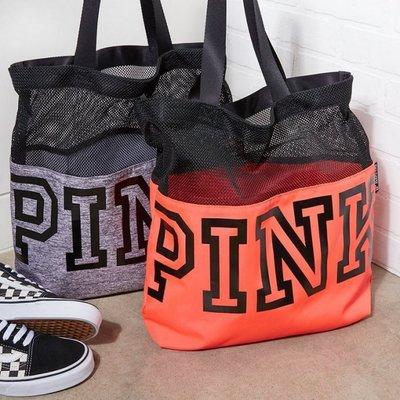 【菲菲美國舖】PINK美式學院風。現貨~* 美國維多利亞的秘密VS *~輕巧大容量❤時尚亮眼網紗肩背包/書包/健身房