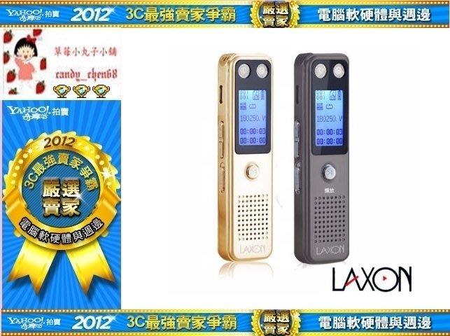 【35年連鎖老店】LAXON數位智能錄音筆8GB DVR-A900有發票/可全家/一年保固