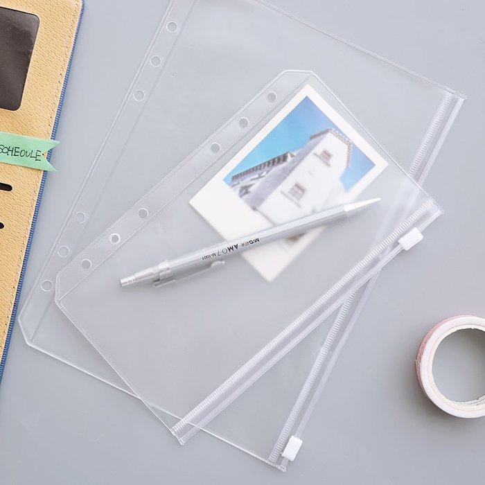 快樂的小天使--活頁筆記本A5/A6票據資料文件袋 PVC半透明手帳拉邊袋#文具 #辦公文具-200超發貨