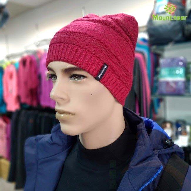 山林 MOUNTNEER 中性保暖針織毛線帽 內刷毛 保暖 戶外休閒 出國旅遊 12H66-37 喜樂屋戶外休閒