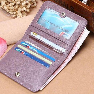 日和生活館 折疊錢包女短款兩折多功能超薄錢夾韓版可愛皮夾小巧卡包S686