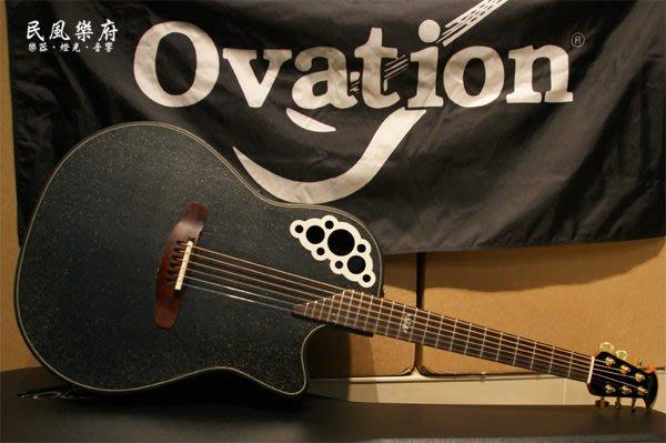 《民風樂府》Ovation Adamas 1581-KK 指彈天后 Kaki King  碳纖 葡萄孔圓背電木吉他