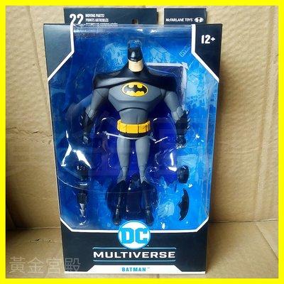 McFarlane 麥法蘭 DC Multiverse 多重宇宙 7吋可動公仔 BatMan 動畫版 蝙蝠俠