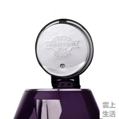 YEAHSHOP 燒水壺家用保溫自動上水電熱水壺電動抽水器飲水機桶裝水燒水壺電茶壺223584Y185