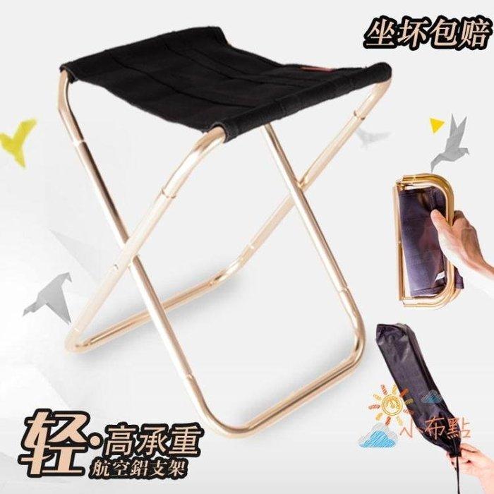 摺疊椅折疊椅折疊小凳子戶外折疊椅子成人迷你便攜式釣魚寫生椅子鋁合金小馬扎WY