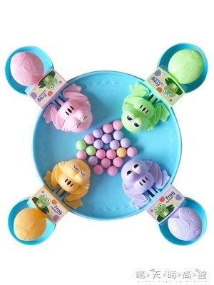 抖音同款瘋狂貪吃青蛙吃豆機玩具親子互動吃豆豆球游戲兒童益智WD 交換禮物