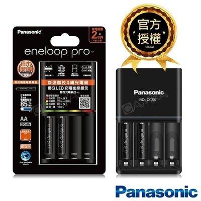 Panasonic eneloop pro BQ-CC55 充電器 + 2顆 AA 3號 低自放電 充電池組 鎳氫電池