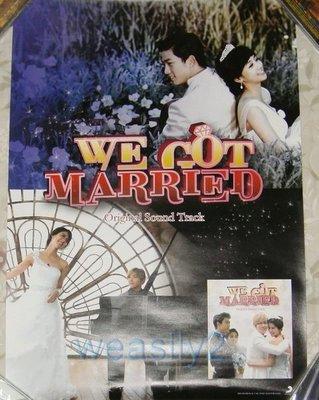 F.T Island (FTIsland) 李洪基 2PM 澤演 -我們結婚了We Got Married 【原版海報】免競標