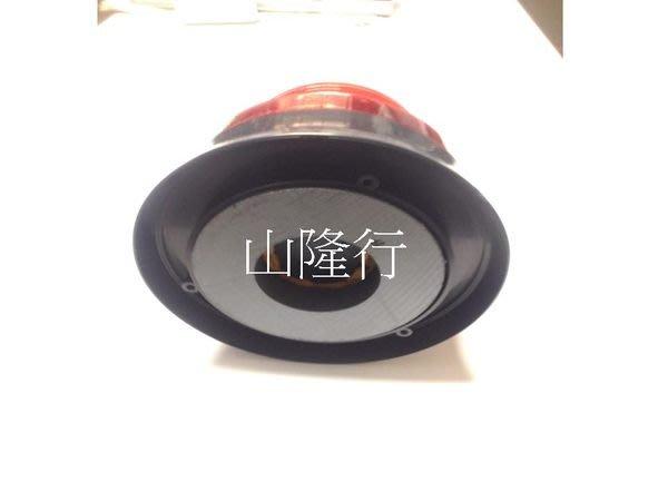 [8CM磁鐵.大電量 ]太陽能磁鐵警示燈 磁吸式太陽能警示燈 哈雷燈 磁吸式 警示燈
