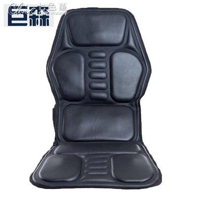 全身按摩汽車坐墊多功能電動按摩毯梯型保健按摩坐墊YXS