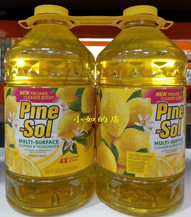 【小如的店】COSTCO好市多線上代購~Pine-Sol 多用途清潔劑-檸檬芳香(每組2瓶)清潔.除油.去汙.除臭