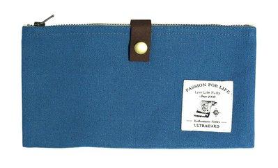 §Ultrahard Life Enthusiast 收納筆袋系列﹣冒險家(淺藍) TUHD00004