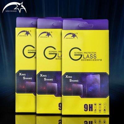 【MOACC】(可免費代貼)Taiwan Mobile Amazing A6s 鋼化玻璃保護貼 強化玻璃貼9H 2.5D