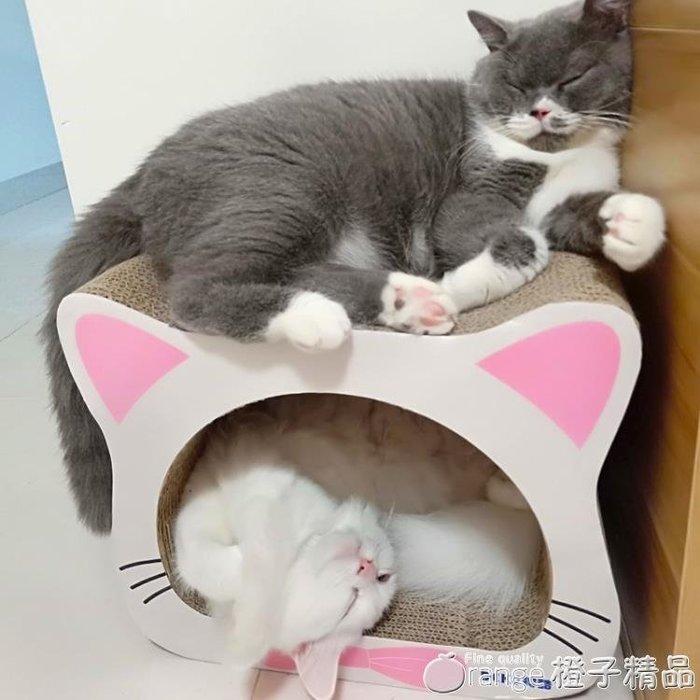 貓抓板磨爪器耐磨瓦楞紙貓窩貓爪板貓沙發貓抓板大號貓咪磨爪用品igo 全館免運
