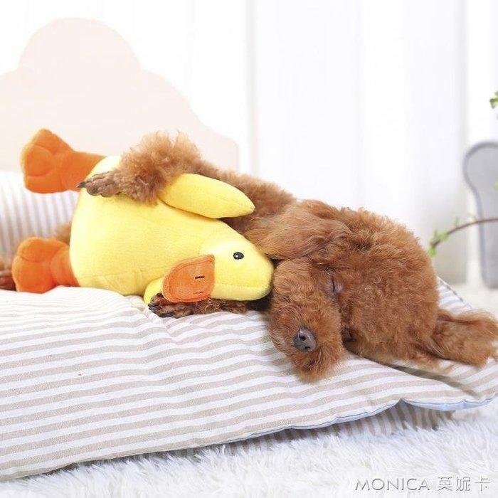狗狗玩具發情發泄毛絨耐咬發聲小型犬小狗法鬥泰迪貴賓寵物陪睡