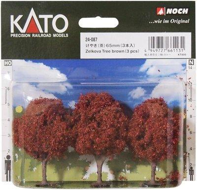 全新現貨 kato 24-087 茶樹 火車鐵道模型 情景小物 N比例 1/150