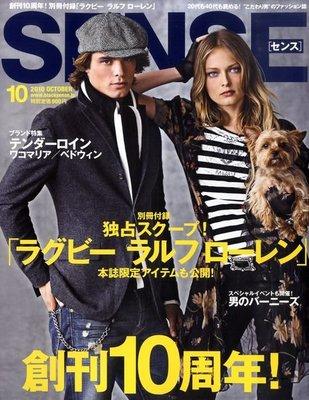 日本時尚休閒雜誌 sense 創刊10周年特別號 mono free easy lightning 棒球外套 evisu sugar cane