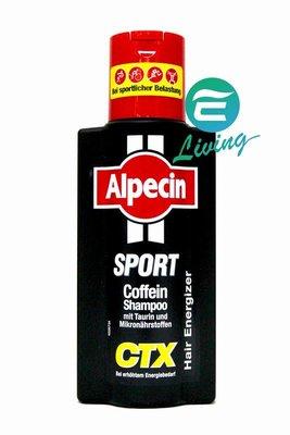 【易油網】【缺貨】ALPECIN CTX 咖啡因 洗髮精 SPORT 運動版 德國髮現工程 PERSIL #17608