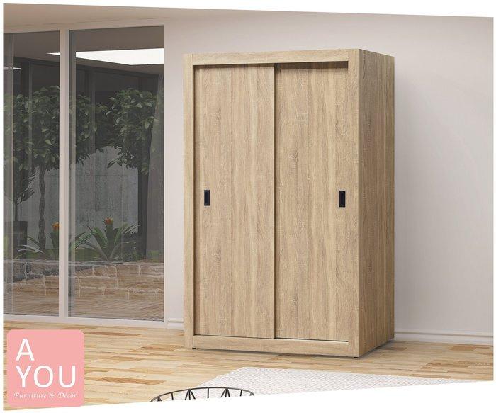 【阿玉的家 】莫普原木色4 尺推門衣櫃(大台北免運費)大特價8200元