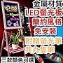 【東區3C】開店幫手/ 復古風 31.5*46.5 LED ...