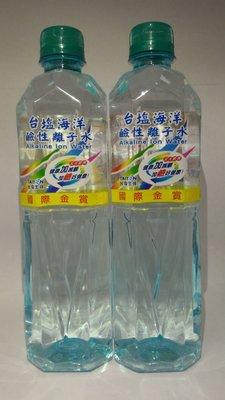 【晟喜南北雜貨】台鹽海洋鹼性離子水600ml(24瓶)-高雄市2箱免運