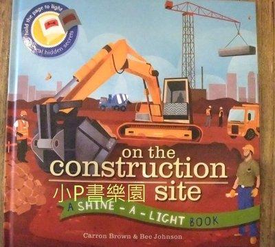 *小P書樂園* 燈光書[On the Construction Site ] 未來品~7月出版  現貨