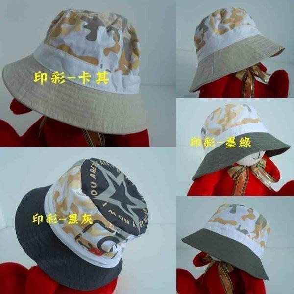 //阿寄帽舖// 印彩軟式棉質 兒童漁夫帽 可折疊,好攜帶!!