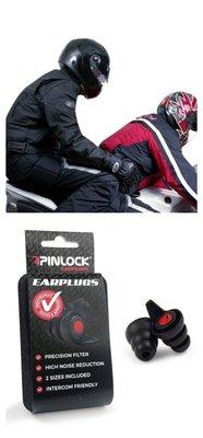 後座乘客的安全感套餐 : 荷蘭 PINLOCK 騎士濾音器 + 英國 RiderGrips 腰帶式乘客把手