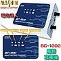 【電池達人】藍芽 手機操控 麻新充電器 BC-1000 鉛酸電瓶 鋰鐵電池 充電機 檢測功能 內附點菸頭 OBD 連接線