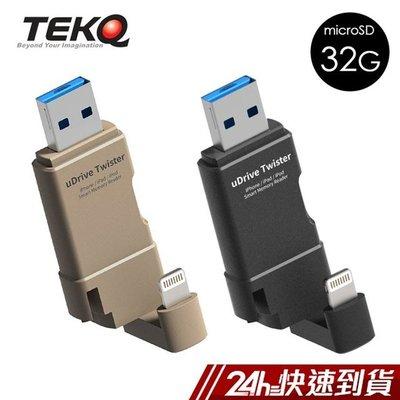 現貨#TEKQ IPhone PC 安卓 三用 隨身碟 讀卡機 (附32G卡) Twister