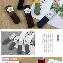 24只裝 針織桌椅腳套加厚雙層保護田園風 YY2181 【潮玩街】