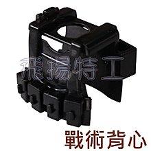 【飛揚特工】小顆粒 積木散件 SDR301  防暴 特警 裝備 戰術背心 SWAT (非LEGO,可與樂高相容)