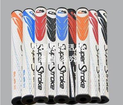 【新視界生活館】super stroke2.0 3.0 5.0高爾夫推桿握把球桿握把加粗超輕PGA首選