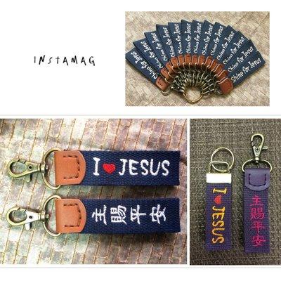 客製刺繡鑰匙圈/姓名鑰匙圈(雙面)