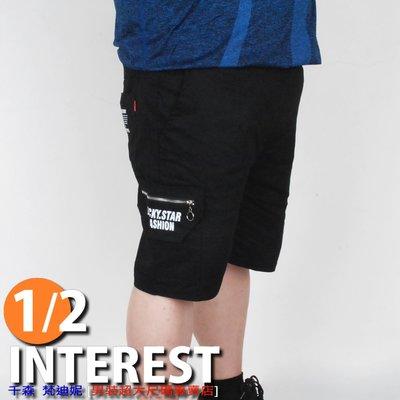千森梵迪妮 加大尺碼-韓版多口袋短褲-共2色【4L~6L/36~48吋】多口袋-英字印花-黑141919-80