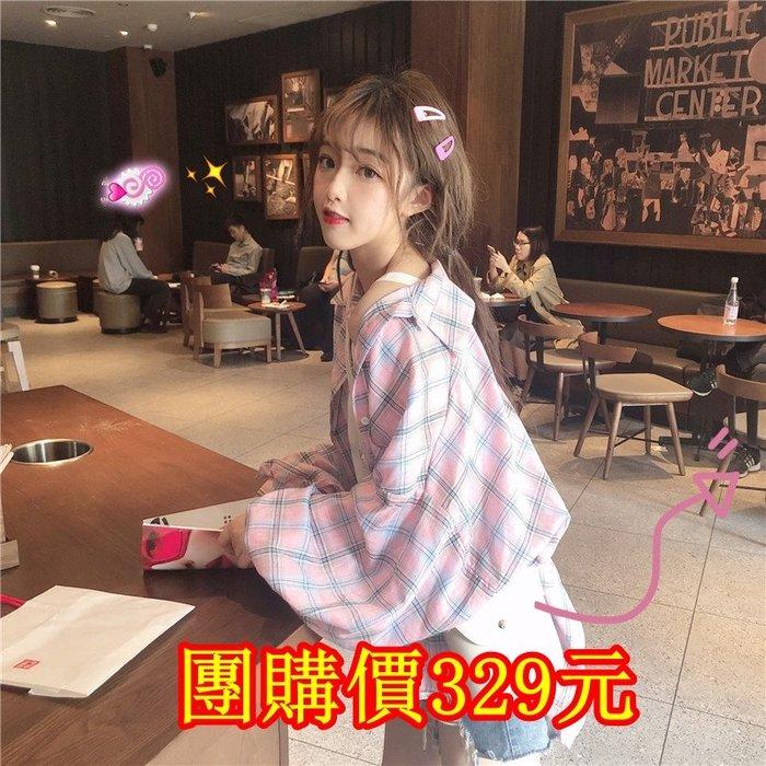 ☆女孩衣著☆2019夏裝女裝新款韓版學院風寬鬆格子防曬襯衫上衣薄款外套(NO.36)