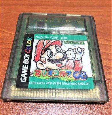 幸運小兔 GBC遊戲 GB 瑪利歐 高爾夫球 瑪莉歐 高爾夫 馬力歐 Mario Golf 任天堂 GBA 適用 F2